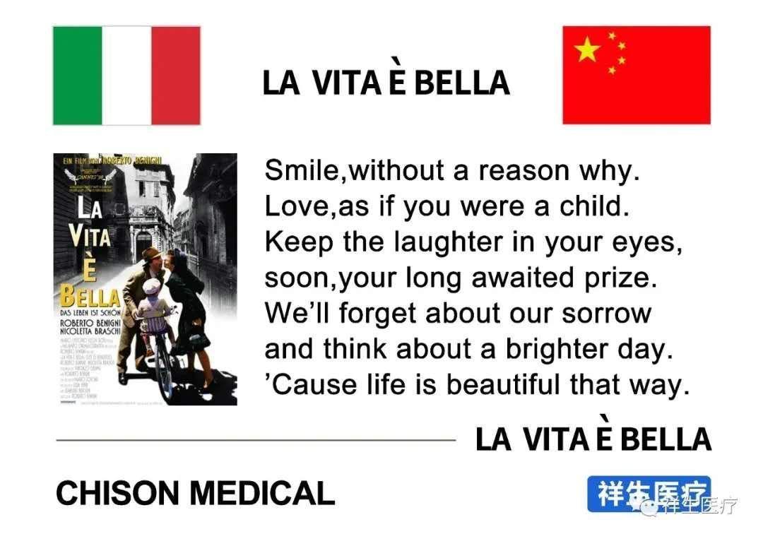 Coronavirus message pour italie